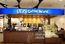 งาน part time ร้านกาแฟ Coffee World เปิดรับสมัครพนักงาน ทุกสาขา