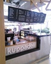 ร้านอาหาร kuppadeli เปิดรับสมัครพนักงานเสิร์ฟ หลายอัตรา
