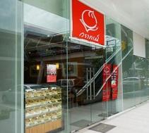หางานทำ ร้านวราภรณ์ซาลาเปา สาขาโลตัส อยุธยาปาร์ค รับสมัครพนักงานขาย