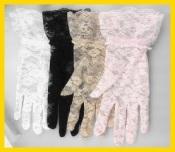 หางานฝีมือมาทำที่บ้าน เย็บถุงมือผ้า ทำงานที่บ้านได้