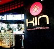 หางานทำ ร้านอาหารญี่ปุ่น Kin Ramen สาขาเมเจอร์รัชโยธิน เปิดรับสมัครพนักงานเสิร์ฟ